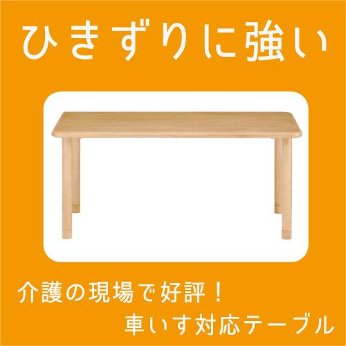 引きづりにつよい机