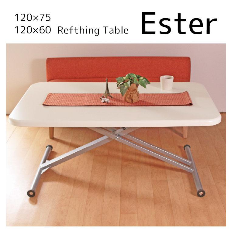 Ester-エステル- 昇降式テーブル 2サイズ ホワイト 無段階調整 キャスター 組立て